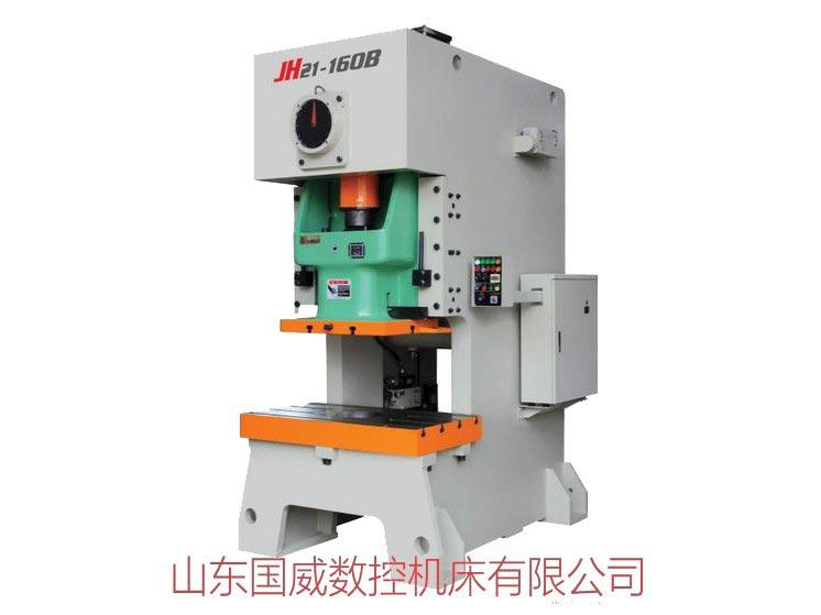 JH21型高性能气动摩擦离合压力机